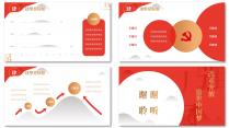 【大气素雅】党政类工作汇报演讲PPT模板(三)示例7