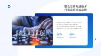 【商务】白蓝扁平化超实用主义通用模板11示例3