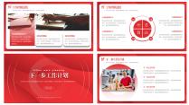 【耀你好看】中文红色年终总结工作计划模板示例7