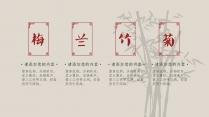 【红色古典】高雅传统中式节日新年中国风模版示例4