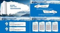 大气通用商务PPT模板114示例5