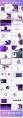 2018紫色漸變極簡時尚網頁風PPT模板02示例8