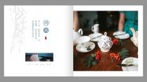 【画册风NO.12】灰蓝中式古典模板示例4