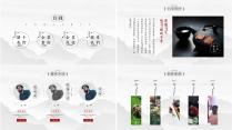 清新大气中国风【茶禅一味】企业简介 商务模板15 示例3