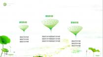 【动画】清新荷韵之绿中国风模板示例5