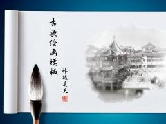 【倬彼昊天】中国风 古典 水墨 绘画 模板