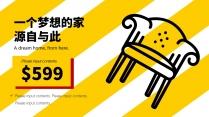 【宜家風】產品介紹德式宜家風格,忠實粉走起!示例4