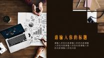 商务模板商业合作企业文化内训项目团队建设培训月报告示例5