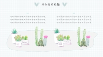 【水彩画】手绘风水彩绿色清新工作办公总结示例7