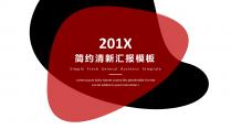 【形状美学】清新简约通用商务模板-02红黑