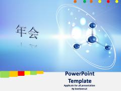 蓝色科技-公司年会-通用PPT模板