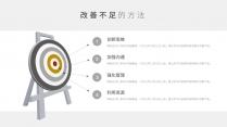 【商务】人事行政低调素雅年终总结及计划6示例7