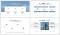 【商务】日式简约干净精致模板示例4