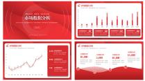 【耀你好看】中文红色年终总结工作计划模板示例5