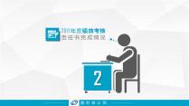 【有案例】科技蓝商业报告总结汇报通用模板示例4