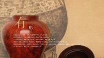 【诗画入境】远行客中国风画册模板示例3
