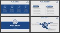 【耀毕业好看】蓝色沉稳素雅清新简约毕业答辩模板4示例4