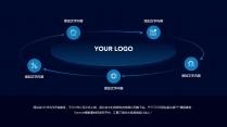【信息图】科技风线条框架实用信息图2示例7
