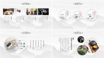 清新大气中国风【茶禅一味】企业简介 商务模板15 示例4