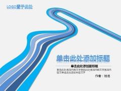 【流动的线条】蓝色简洁商务PPT模板