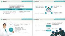 【完整框架】医学医疗医院护理疑难病例方案PPT示例4