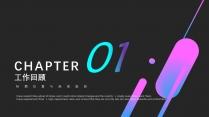 【渐变蓝紫】高端大气色块商务报告策划模板示例7