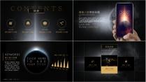 【深色大气星空商务模板14】震撼简约金色时尚风示例3