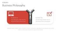 【RED】红色(四十二)商务工作报告模板【216】示例4