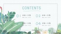 【水彩画】手绘风水彩绿色清新工作办公总结示例4