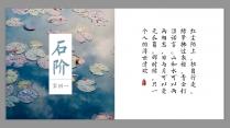 【画册风NO.12】灰蓝中式古典模板示例3
