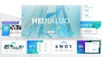 【高级商务】创意品牌科技总结易操作大气中文模板