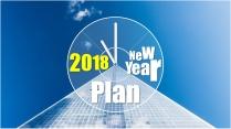 蓝色大气新年计划商务汇报模板