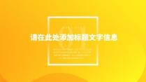 【色彩】炫彩动物环保奶业通用模板示例3