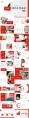 【简约商务】2020红色通用工作总结PPT模板示例3