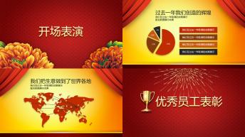 【红色年会】庆典中国红喜庆节日典藏动画版示例4