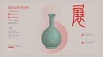 【渐变国风】古朴中国风灰红渐变系列模板02