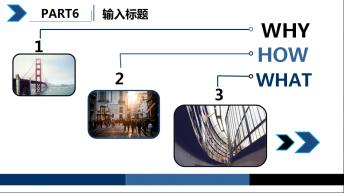 蓝黑高端大气商务PPT示例6