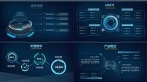 【科技未来】炫光动感创意科幻大气实用模版示例4