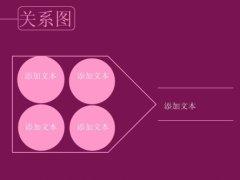 玫瑰红色商务PPT模板示例3