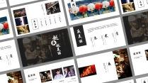 【越夜越美丽】中文极简图文模板