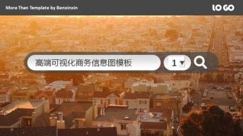 高端大气杂志风格模板(五)【赠送Excel源文件】