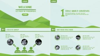 清新绿色现代商务报告通用模板