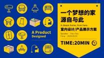 【宜家风】产品介绍德式宜家风格,忠实粉走起!