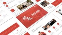 【RED】红色(四十二)商务工作报告模板【216】