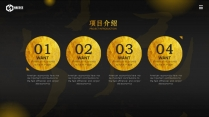 """年终总结盛典-黑""""金""""时代示例6"""