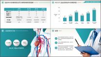 【完整框架】医学医疗医院护理疑难病例方案PPT示例7