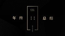 【商务】黑金商务高端年终总结及工作规划7