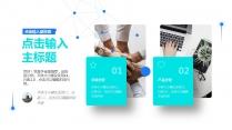 【高级商务】创意品牌科技总结易操作大气中文模板示例7
