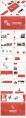 【RED】红色(四十二)商务工作报告模板【216】示例7