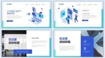 蓝色插画风商务年终汇报PPT模板示例3